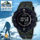CASIO手錶專賣店 CASIO_PRG-300-3D_超大液晶數位顯示_光動能_登山男錶