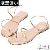 Ann'S網紅都想要2.0編織弧線方頭平底涼鞋-玫瑰金