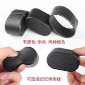 可壓縮科技記憶棉手表枕頭轉表器/搖表器/手表上鍊盒配件/黑/米色