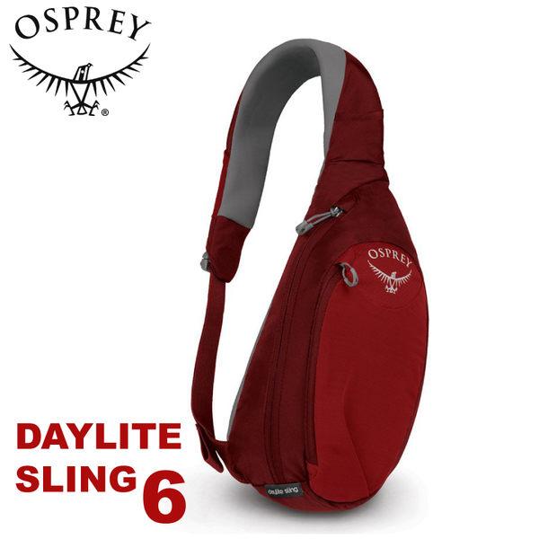 【OSPREY 美國 Daylite sling 6 側背包《真誠紅》6L】輕量多功能休閒單肩背包/斜背包/健行/跑步/越野