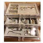 精美禮品透明塑料桌面首飾盒手錶收納盒
