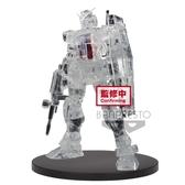 4月預收玩具e哥景品INTERNAL STRUCTURE 初代鋼彈 WEAPON ver. B款全透明 代理16204
