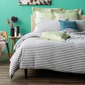 HOLA 自然針織條紋系列 床包 加大 經典深灰