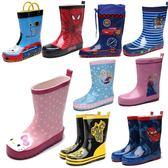 兒童雨鞋寶寶男童女童橡膠雨靴防滑