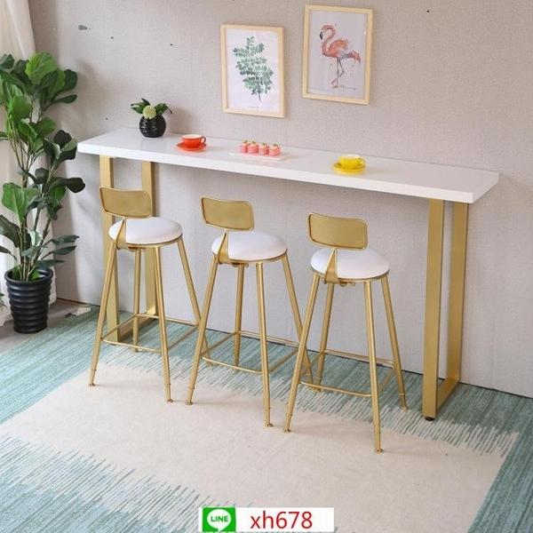 北歐創意鐵藝吧臺椅 奶茶店咖啡廳靠背高腳椅 簡約休閑酒吧吧臺椅【頁面價格是訂金價格】