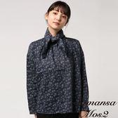 ❖ Autumn ❖ 滿板碎花附領巾長袖襯衫 (提醒➯SM2僅單一尺寸) - Sm2