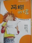 【書寶二手書T1/兒童文學_ASI】阿柑的信_莎拉.潘尼培克
