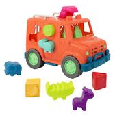 美國【B.Toys】Wonder Wheels系列 飽胃站生態吉普車(VE1029Z)[衛立兒生活館]