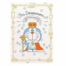 小禮堂 哆啦A夢 日製 便條本 便條紙 備忘錄 (藍紅 國王) 4905426-00956