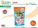 日本雞仔牌/鞋用除濕消臭小包(重複使用型)《Midohouse》
