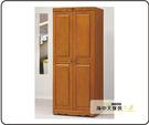{{ 海中天休閒傢俱廣場 }} J-9 摩登時尚 衣櫥系列 509-4 伊琳諾樟木色2.7尺雙吊衣櫥