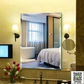 浴室鏡子貼墻廁所衛生間半身壁掛玻璃鏡洗手間洗漱衛浴鏡免打孔 igo宜品居家