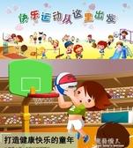 水泥地耐磨幼兒園3小學生7成人籃球5號兒童4青少年訂製  【雙十二免運】