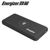 【Energizer 勁量】QE10007PQ 無線快充行動電源(10000mAh)