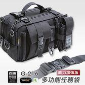 台灣製GUN多功能任務袋-威力加強版#G-216【AH05003】大創意生活百貨