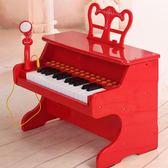 兒童電子琴女孩鋼琴玩具小孩琴初學插電帶麥克風寶寶1-3-6歲 QG2385『優童屋』