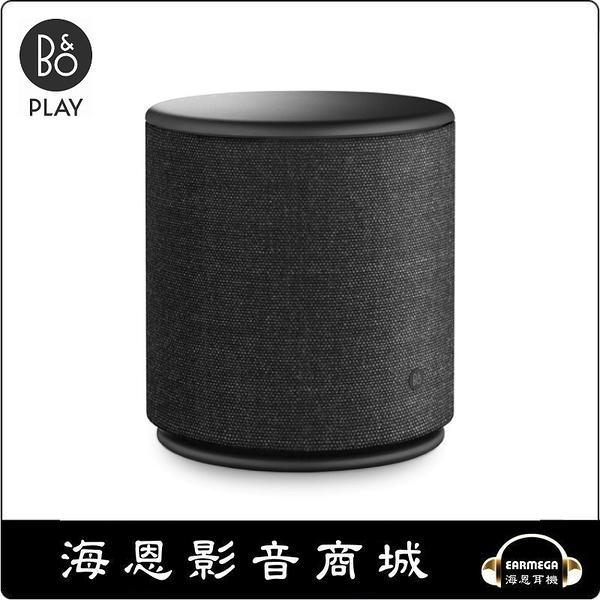 【海恩數位】丹麥 B&O BEOPLAY M5 藍芽喇叭 圓自音符的無線感動 (黑色)