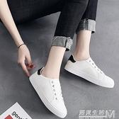 小白鞋女春夏新款網面透氣板鞋韓版百搭鏤空平底休閒學生白鞋