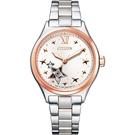 CITIZEN 星辰 星光閃耀機械腕錶 PC1009-78B