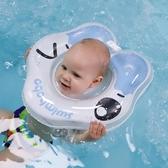 雙氣囊嬰兒遊泳圈脖圈新生寶寶頸圈0-12個月新生兒柔軟 aj9150【花貓女王】