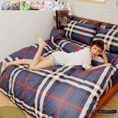 LUST生活寢具 20套新品挑選 雙人5X6.2-/床包/枕套 被套四件組.抗漲時尚款-台灣製造-MIT
