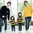韓版甜蜜蜜蜂休閒長袖上衣親子裝(小孩)