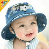 寶寶帽子夏男童太陽2018新薄款1-3歲潮兒童防曬遮陽漁夫透氣網眼 卡布奇诺