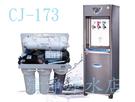 [ 家事達 ] Buder普德 冰溫熱三溫 水塔式飲水機 [內含五道式標準純水機] 特價 免費安裝