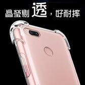 三星Galaxy J6 Plus 手機殼 手機套 透明矽膠軟殼 氣囊防摔保護套 保護殼 全包防摔透明殼 j6+