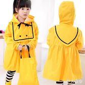 兒童雨衣2018新款公主韓版兒童雨衣寶寶雨衣加厚雨衣zzy3002『伊人雅舍』