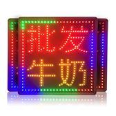 熒光板 led發光字戶外門頭貼墻廣告牌燈箱展示牌【全館免運zg】