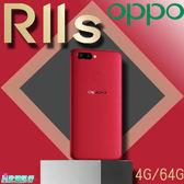【星欣】OPPO R11s 6吋大螢幕 星幕屏紅色特別版 4G/64G 八核心順暢無法擋 AI人臉辨識 現正熱銷中