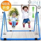 兒童專用室內單槓(高低調整+折疊)運動健身牽引伸展.盪鞦韆架曬衣架掛衣架吊衣架.推薦哪裡買ptt