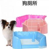 寵物糞便池 狗廁所自動寵物狗狗用品泰迪小型犬狗尿尿盆大號 nm10705【甜心小妮童裝】