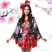 舞蹈服動漫cosplay女裝和服宅舞服演出服日式櫻花女仆裝  Cocoa