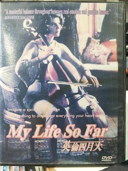 挖寶二手片-Z55-018-正版DVD-電影【英倫四月天】-伊蓮雅各 柯林佛斯