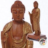 佛像 阿彌陀佛{台灣肖楠木}手繪描金木雕12公分 十方佛教文物 135782