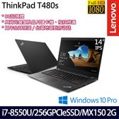 【ThinkPad】T480s 20L7CTO2WW 14吋i7-8550U四核SSD效能MX150獨顯專業版商務筆電