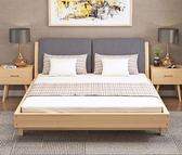 實木床 北歐實木床現代簡約軟包主臥1.8米雙人床軟靠1.2單人床1.5m松木床