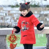 兒童唐裝女寶寶拜年服過年喜慶衣服中國風童裝新年裝漢服女童冬裝YYJ 卡卡西
