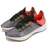 【四折特賣】Nike 慢跑鞋 Wmns EXP-X14 黑 橘 女鞋 透明鞋面設計 舒適緩震 運動鞋【PUMP306】 AO3170-002