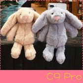 【萌萌噠】三星 Galaxy C9 Pro (C9000)  暖手可愛毛絨邦尼兔保護殼 360度旋轉支架 透明硬殼 手機殼