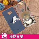 HTC U ultra手機殼Ocean Note手機套全包保護軟硅膠男女新款防摔『新佰數位屋』