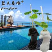 金德恩 台灣製造 藍色島嶼 海豚造型陶瓷薰香(綠茶)