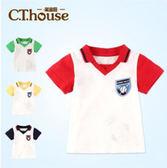 【唐吉】CThouse 采童莊 - 嬰幼兒純棉圓領短袖POLO衫【兒童純棉圓領短袖T恤男童夏季新款POLO衫】