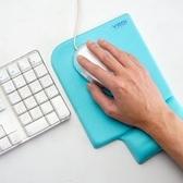 【鼎立資訊】YADI 高緩壓機能護腕滑鼠墊(墨黑)現貨