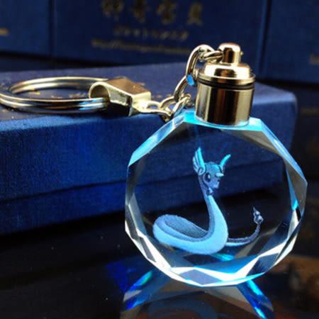 Star - 其他類  -寶可夢七彩發光水晶鑰匙扣(神奇寶貝)-F69