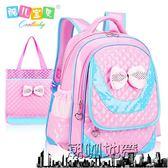 韓版兒童小學生書包1-3-4-6年級女童書包6-12周歲可愛女孩雙肩包【潮咖地帶】