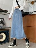 牛仔裙秋季2021新款韓版寬鬆牛仔半身裙a字裙女高腰顯瘦直筒開叉中長裙 雙11 伊蘿
