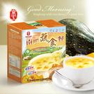 【京工】南瓜蔬食餐(3入)
